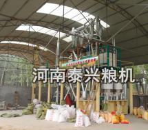 20吨级玉米加工成套设备