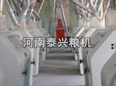 河北邯郸馆陶120吨面粉机