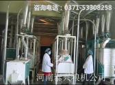 40吨级面粉机组视频