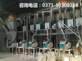 20吨级面粉加工设备视频