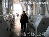 300吨级面粉加工设备视频