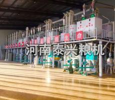 150吨级玉米加工设备