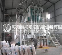 50吨级玉米加工成套设备
