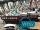 陕西铜川玉米、豆类杂粮加工设备安装案例