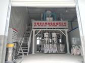 陕西铜川玉米、豆类杂粮加工设备安装调试成功